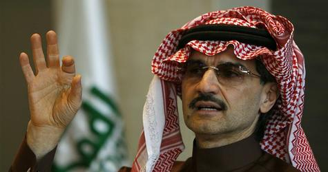Saudi's Prince Alwaleed is going to give $32 billion to charity