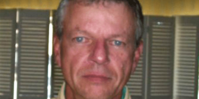 Louisiana Movie Theater Shooter Identified