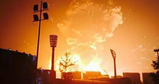 Huge Explosion in Chinese Port City of Tianjin, Hundreds Injured
