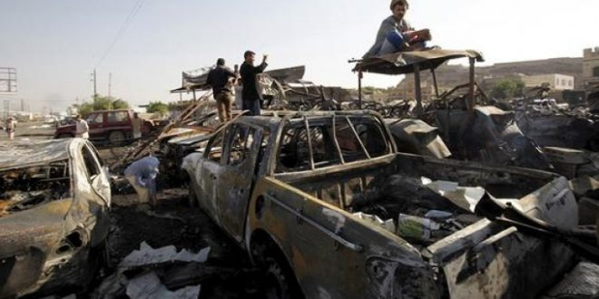 At Least 30 Killed After Airstrikes Hit Wedding Party in Yemen