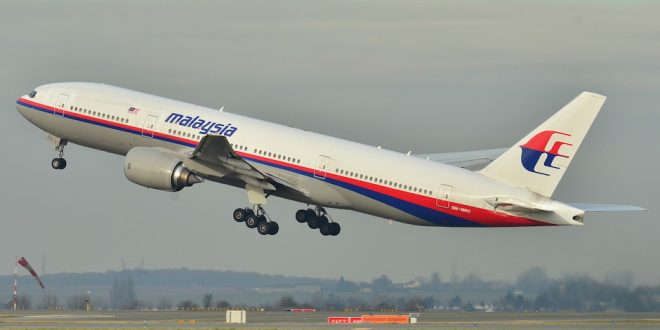 Malaysia Airlines Flight MH370 Claim: Wreckage In Philippines, Pilot Skeleton 'Found'