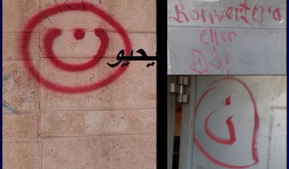 Graffiti Tells Assyrian Christians In Sweden 'To Convert To Islam or Die'