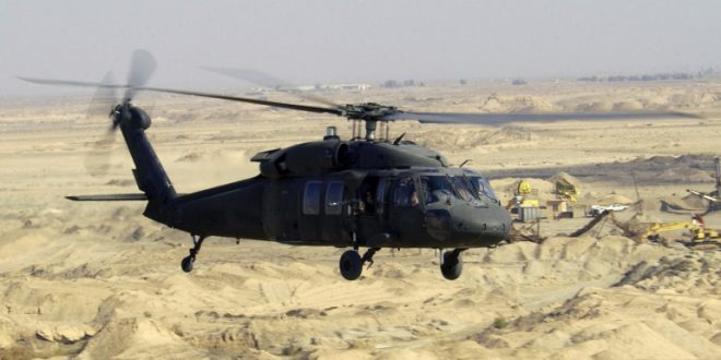 4 killed in Black Hawk Crash at Fort Hood Texas Military Base