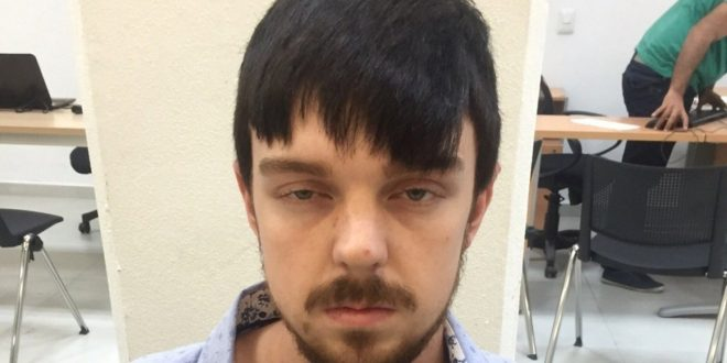 'Affluenza' Teen Ethan Couch and Mother Captured in Puerto Vallarta, Mexico