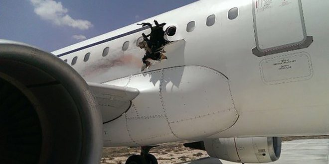 ​VIDEO Plane With Hole In Side Makes Emergency Landing In Somalia