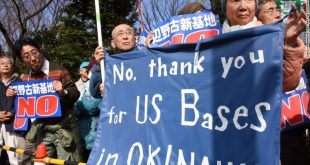 Okinawa Prefecture: US Navy Sailor Arrested in Japan on Suspicion of Rape