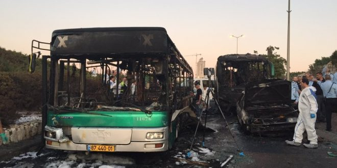 Jerusalem Bus Bomb Blast Injures at Least 21 People