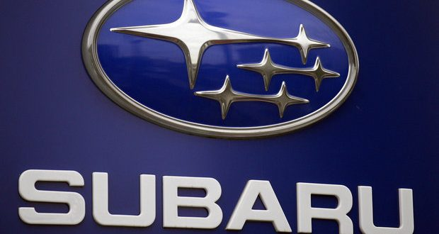 Subaru Recalls 48,000 Legacy and Outback Vehicles For Steering Issues