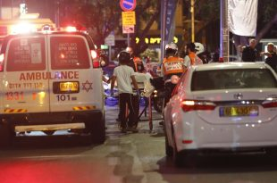 Three Killed, Seven Wounded in Shooting Attack at Tel Aviv, Israel Shopping Center