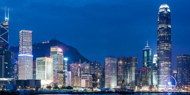 Hong Kong Named World's Most Expensive City For Expats