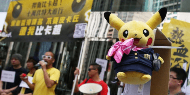 Nintendo to Keep Pronunciation of 'Pikachu' Name After Fan Protests in Hong Kong