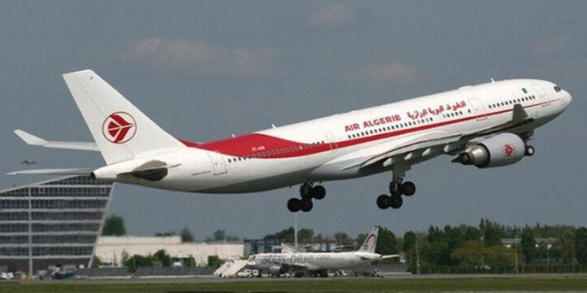 Algiers: Air Algerie Flight Lands Safely in City After Reportedly Disappearing From Radar