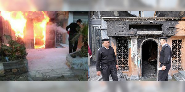 VIDEO At Least 16 Killed in Cairo, Egypt Nightclub Firebombing