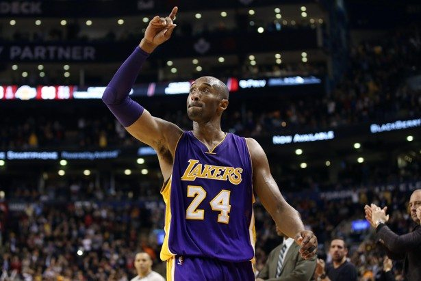 After 20 Years In The League, Kobe Bryant's Last Game