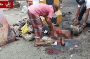 At Least 45 Killed in Twin Suicide Bombings in Yemen