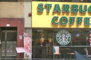 Slave Labor Found at Starbucks-Certified Brazil Coffee Plantation